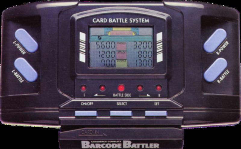 SPECIALE – BARCODE BATTLER (1991)