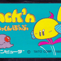 CHACK'N POP – All Versions (1983)
