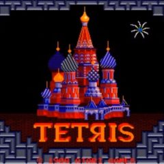 Tetris compie 33 anni!